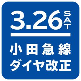 logo_daiya