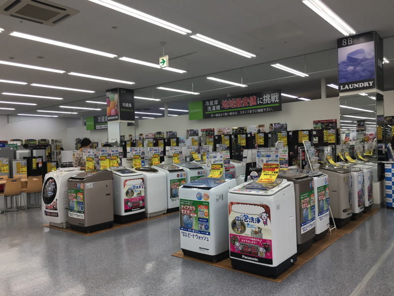 ノジマ クロスガーデン多摩店
