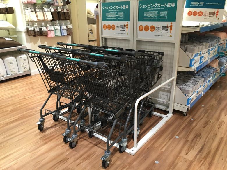 ニトリ ココリア多摩センター店