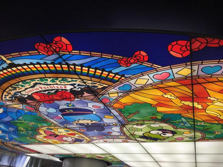 サンリオピューロランド駅