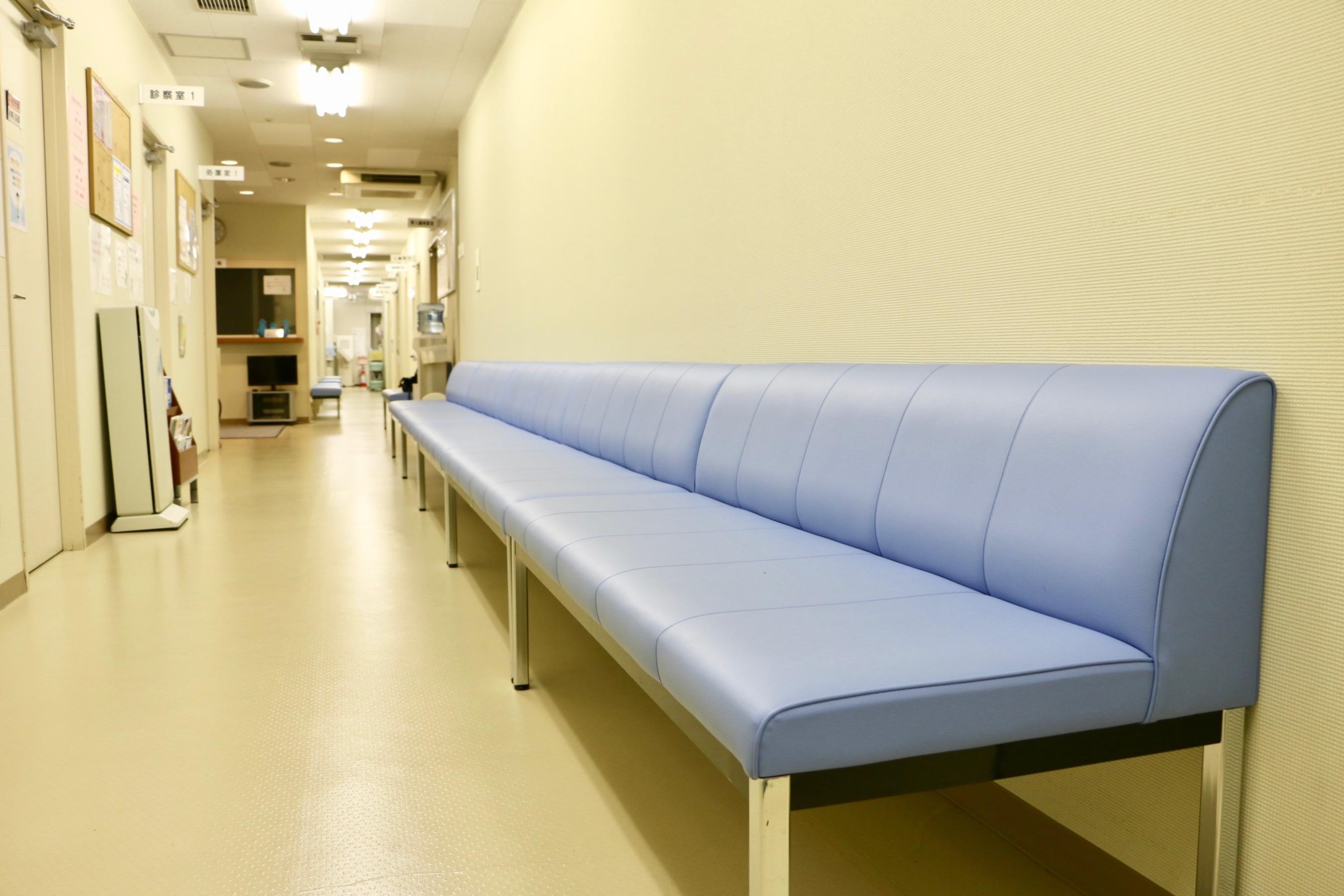 多摩海上ビル診療所