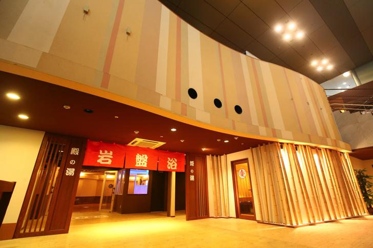 竹取の湯入口