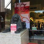 三越多摩センターライオン像