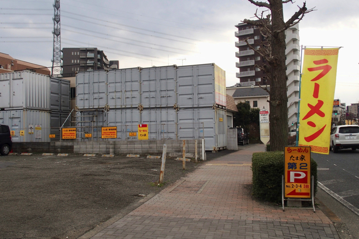 たま家多摩本店の駐車場