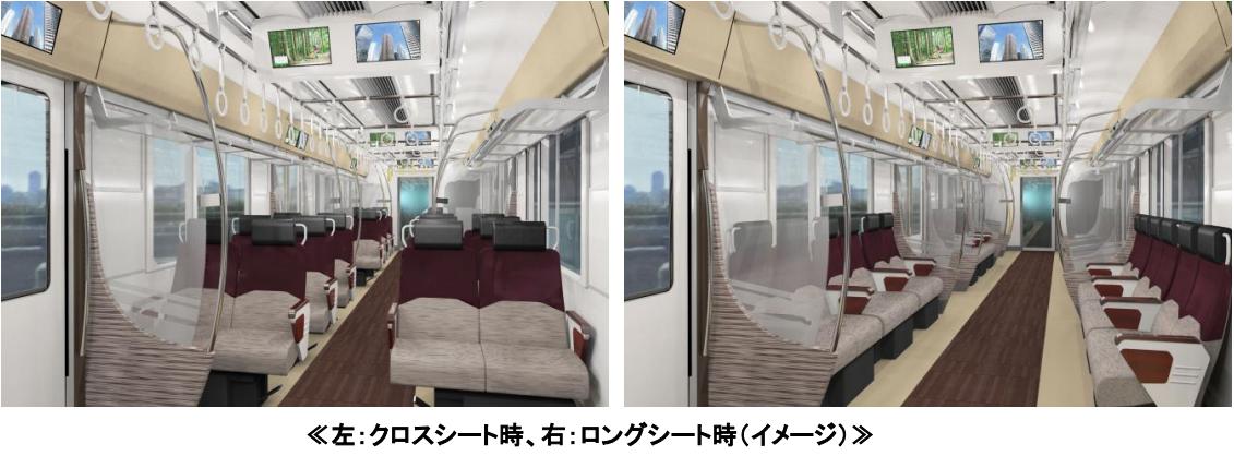 京王線新型車両「5000系 」クロスシート