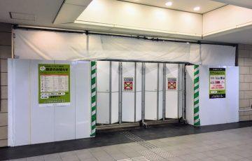 京王多摩センターSC