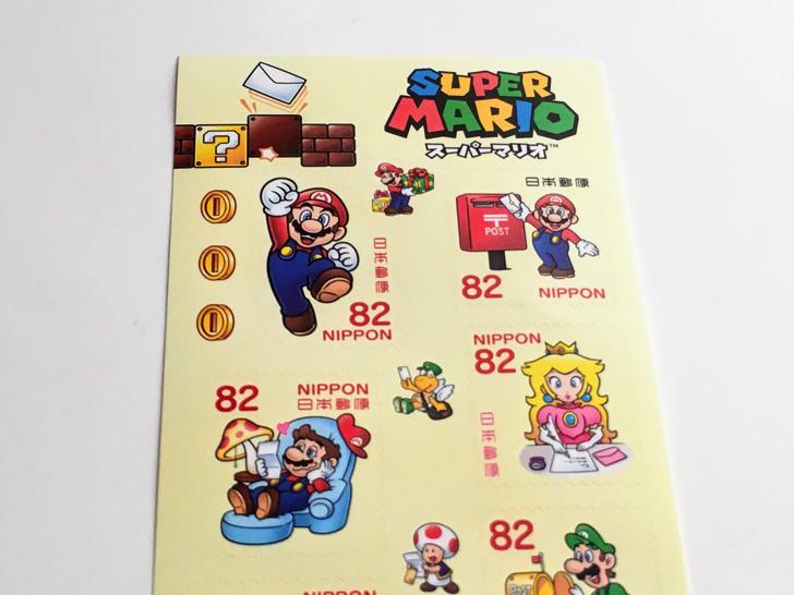 グリーティング切手 「スーパーマリオ」