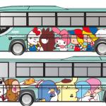 【成田国際空港連絡高速バス】サンリオピューロランド号