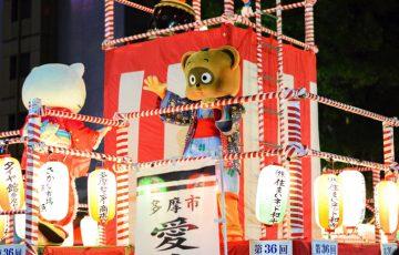 落合夏祭盆踊り大会ぽんぽこ