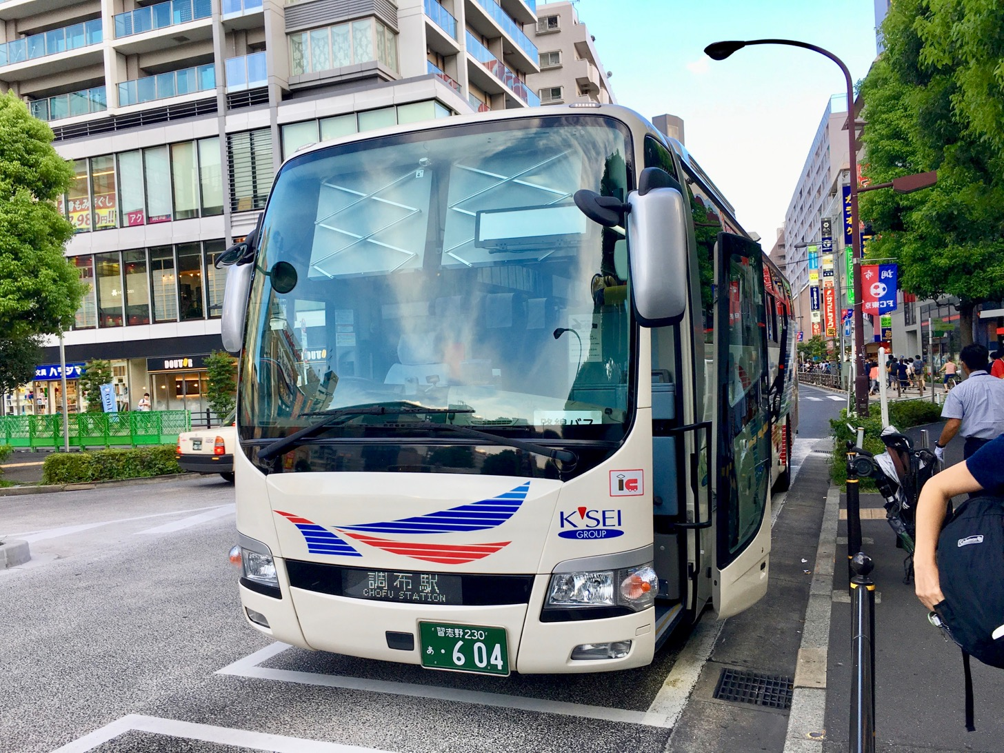 調布駅からディズニーランド・シーにバスで行く方法