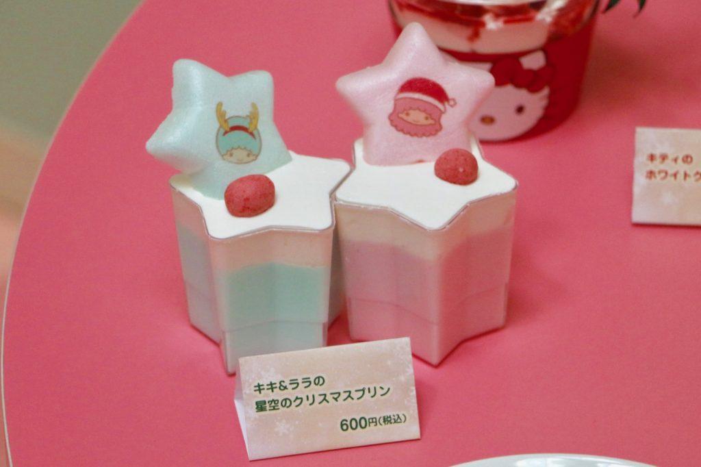 キキ&ララの星空のクリスマスプリン 600円(税込)
