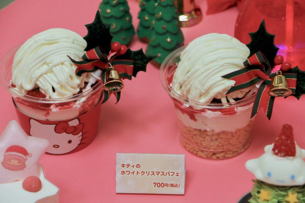 キティのホワイトクリスマスパフェ 700円(税込)