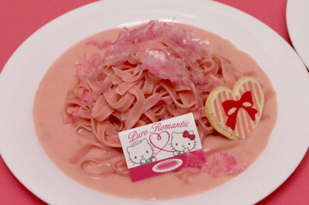 ロマンティックプレート♡ピンクパスタ 1,000円(税込)
