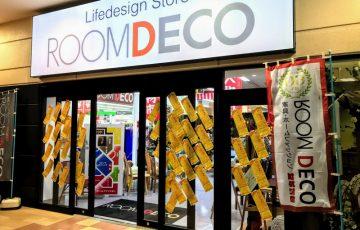 ルームデコクロスガーデン多摩店
