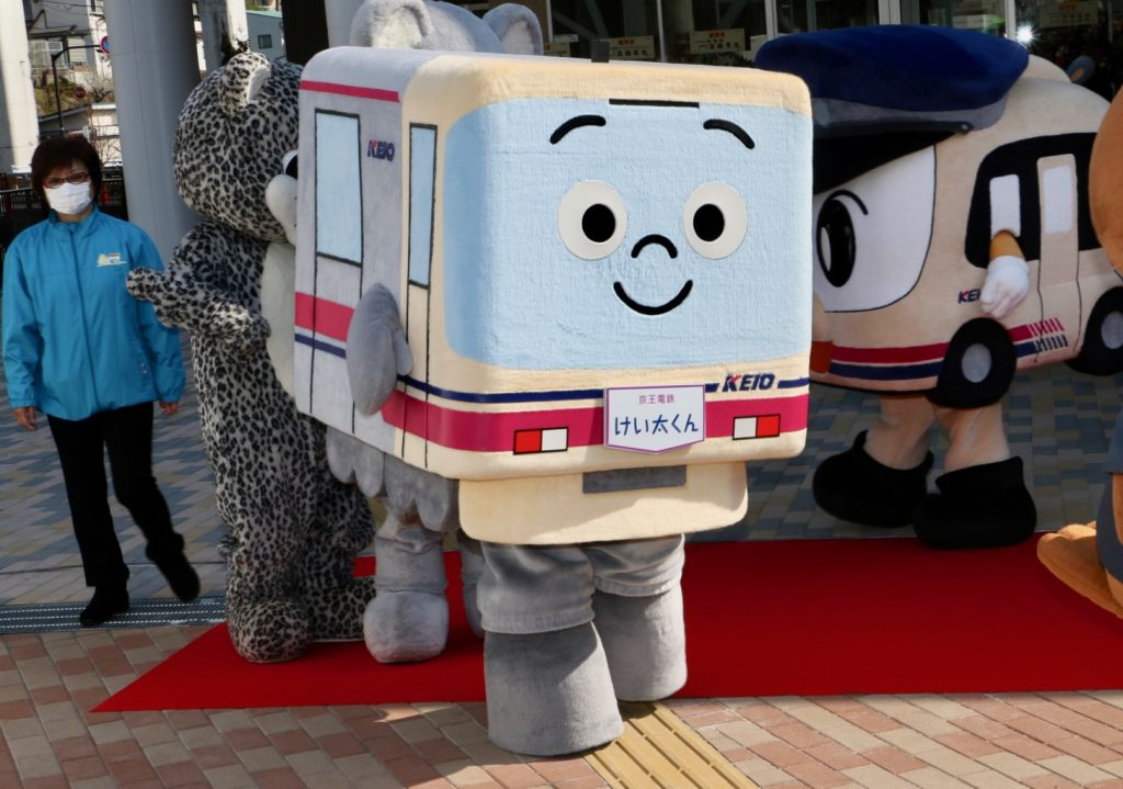 京王電鉄「けい太くん」