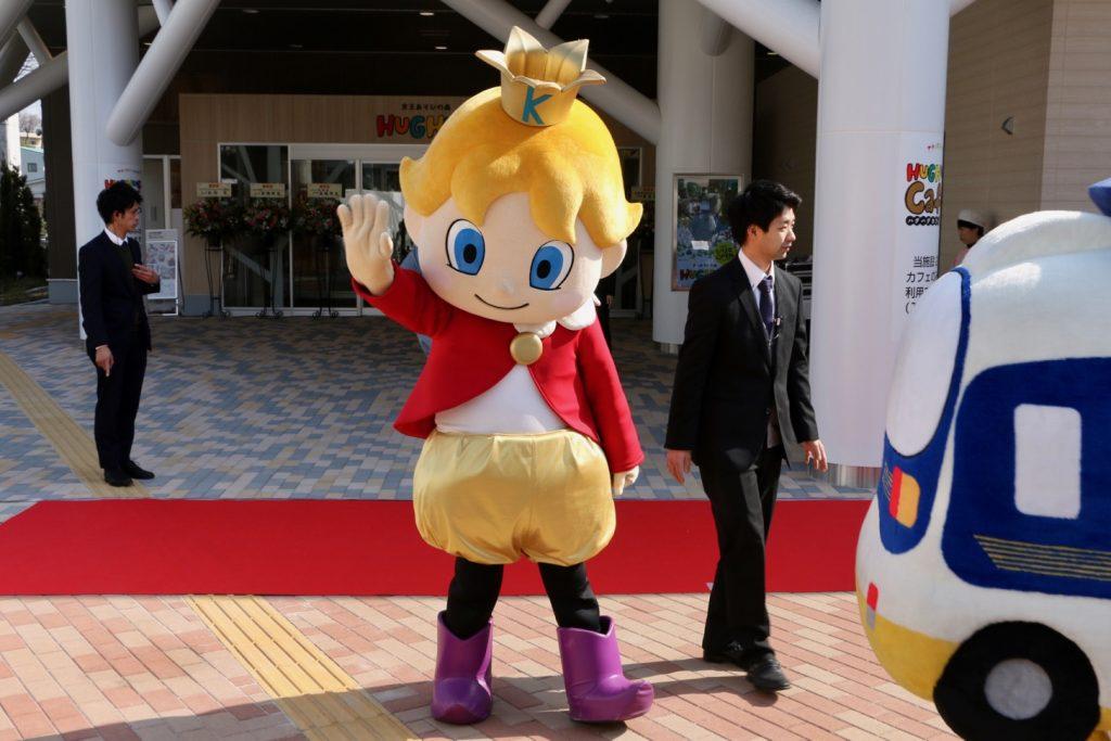 京王ショッピングセンター(K-8)「ケイハチ王子」