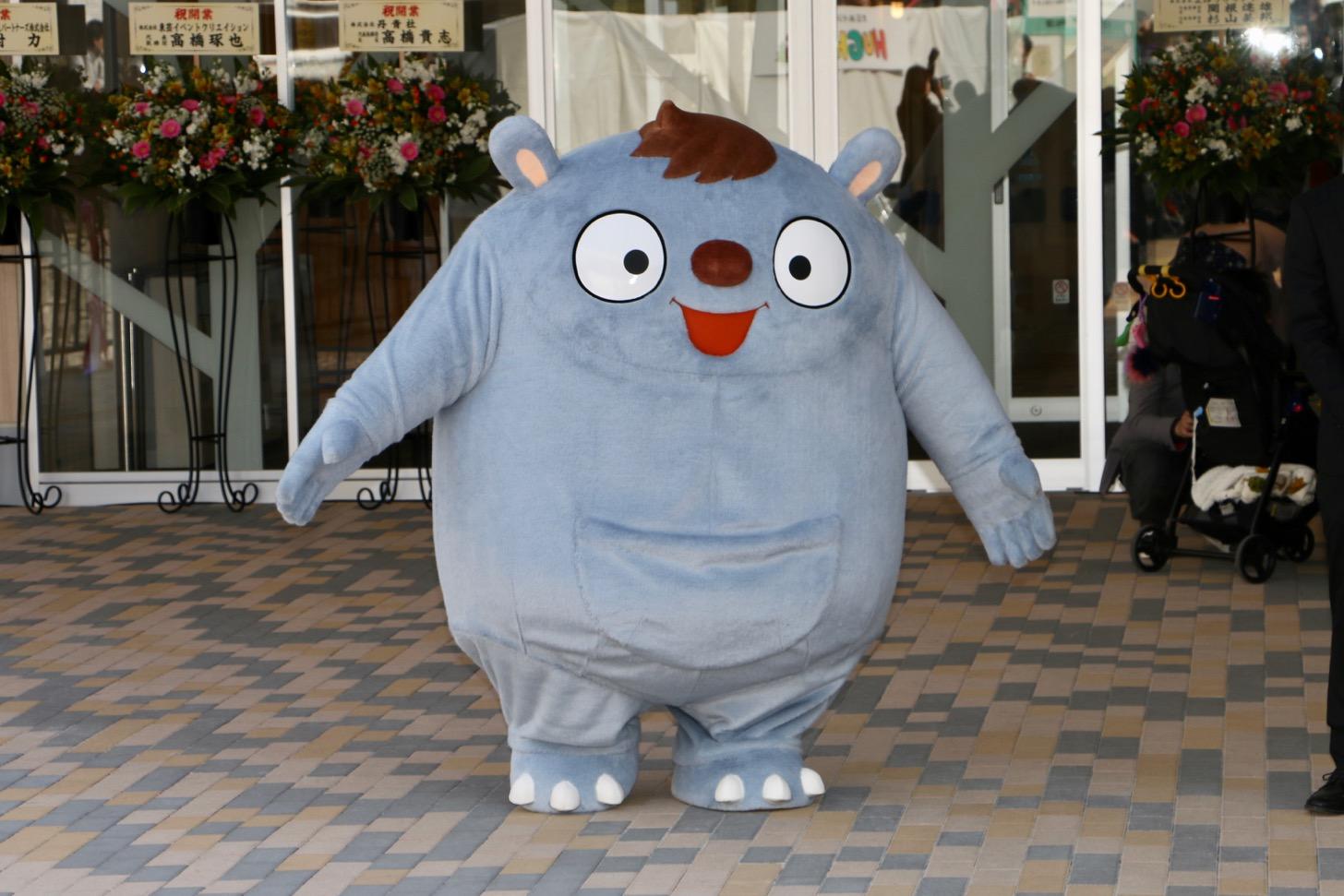 京王あそびの森HUGHUG公式キャラクター「ハグー」
