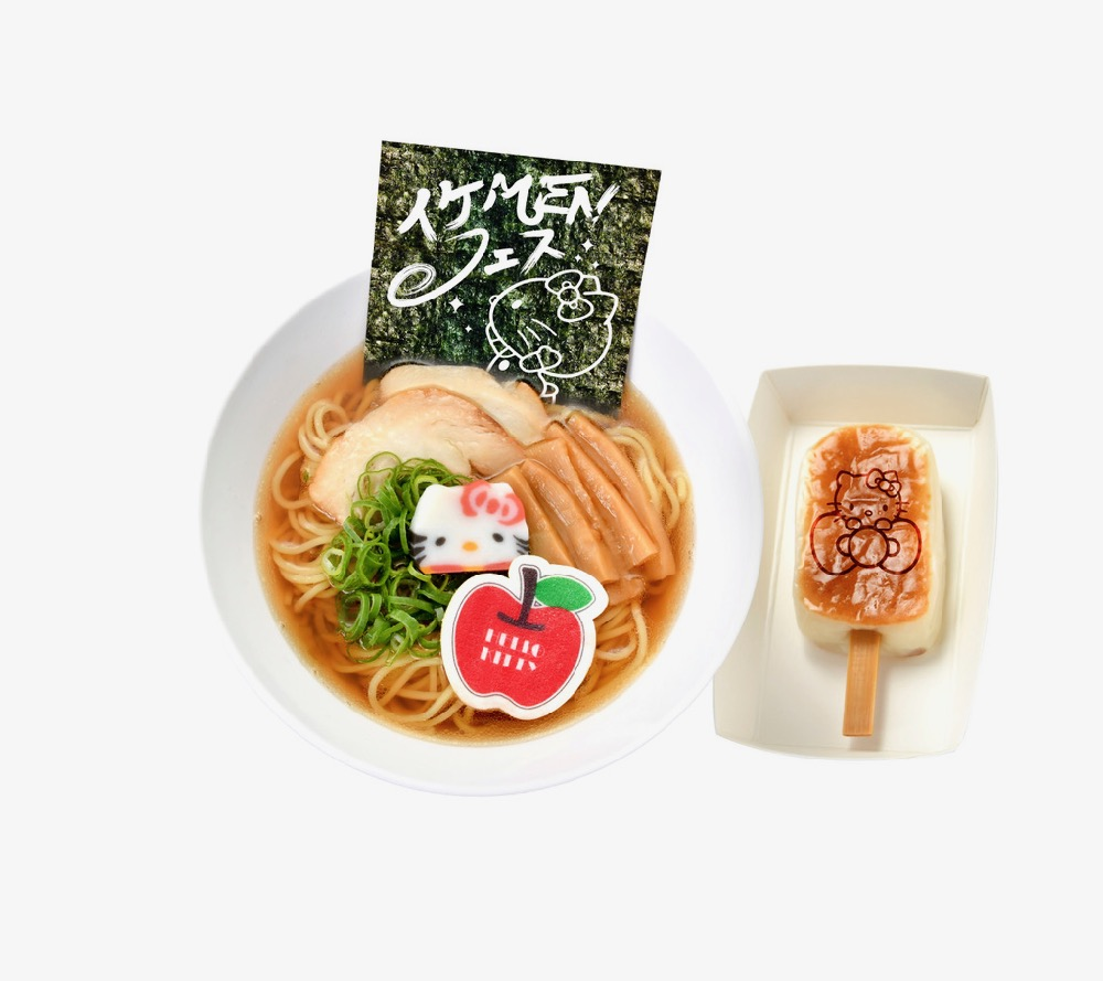 定番!キティ醤油ラーメン (900円)