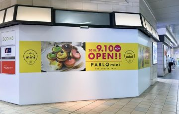 PABLO mini(パブロミニ)小田急多摩センター店