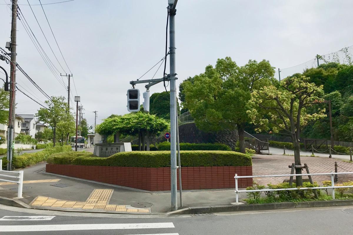 多摩大学多摩キャンパス正門前の信号