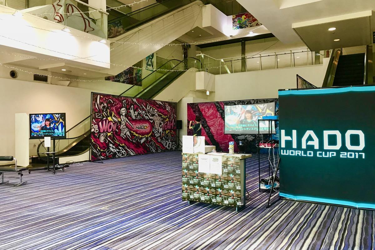 新感覚ARスポーツ「HADO」が多摩エリア初上陸