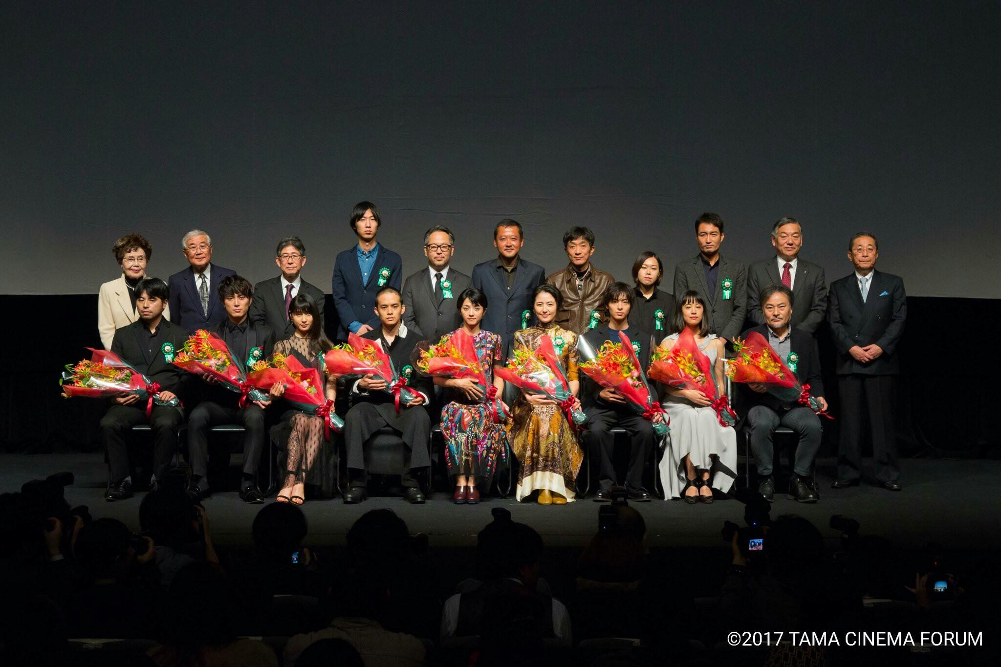 2017年TAMA映画賞授賞式