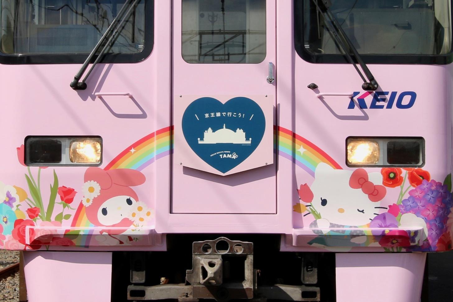 先頭車両にはマイメロディとハローキティが!ヘッドマークには「京王線で行こう!HELLO KITTY'S TOWN TAMA」の文字
