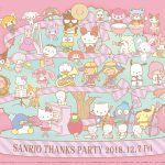 SANRIO THANKS PARTY 2018