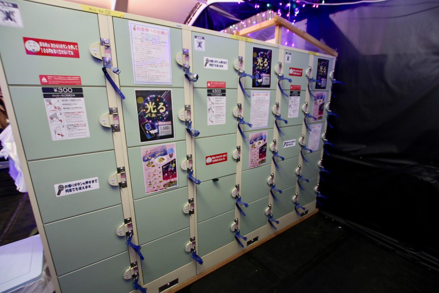 スケートリンク内にある荷物を預けられるロッカー(300円)