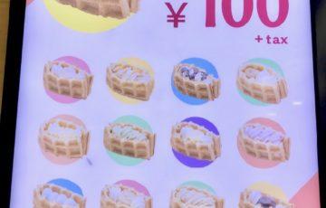 「PEEK A BOO!(ピカブー)」小田急マルシェ多摩センター店