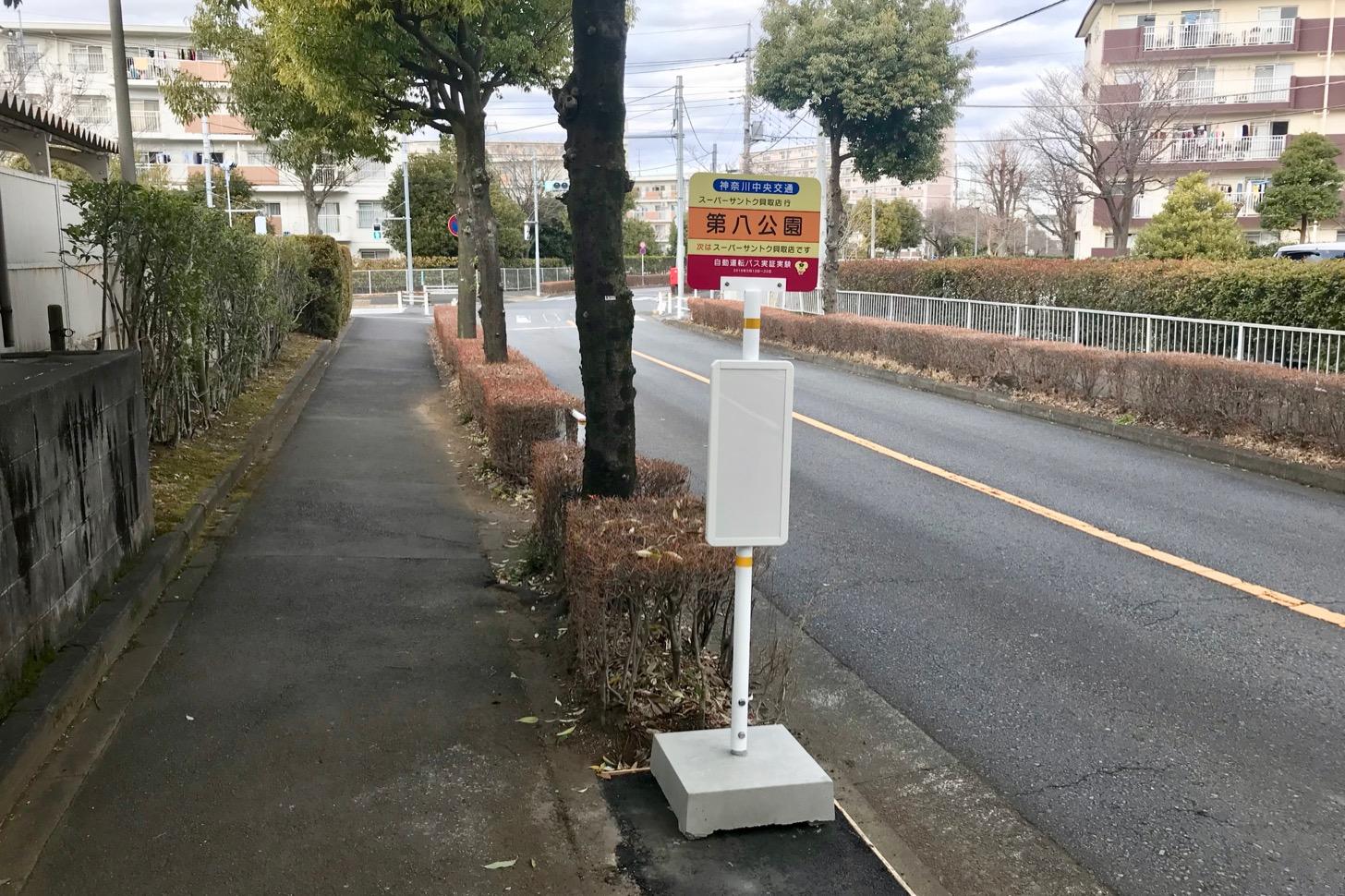 自動運転バス実証実験(第八公園)