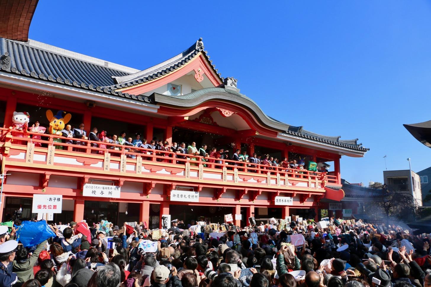 高幡不動尊で「初不動」「だるま市」「節分」が開催!ハローキティやタレントが豆まき式