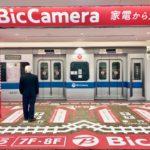 ビックカメラ町田店