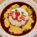 オムハヤシライオン(800円税込)