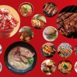 全国ご当地&肉グルメ祭