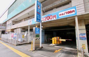 小田急多摩センター第1駐車場
