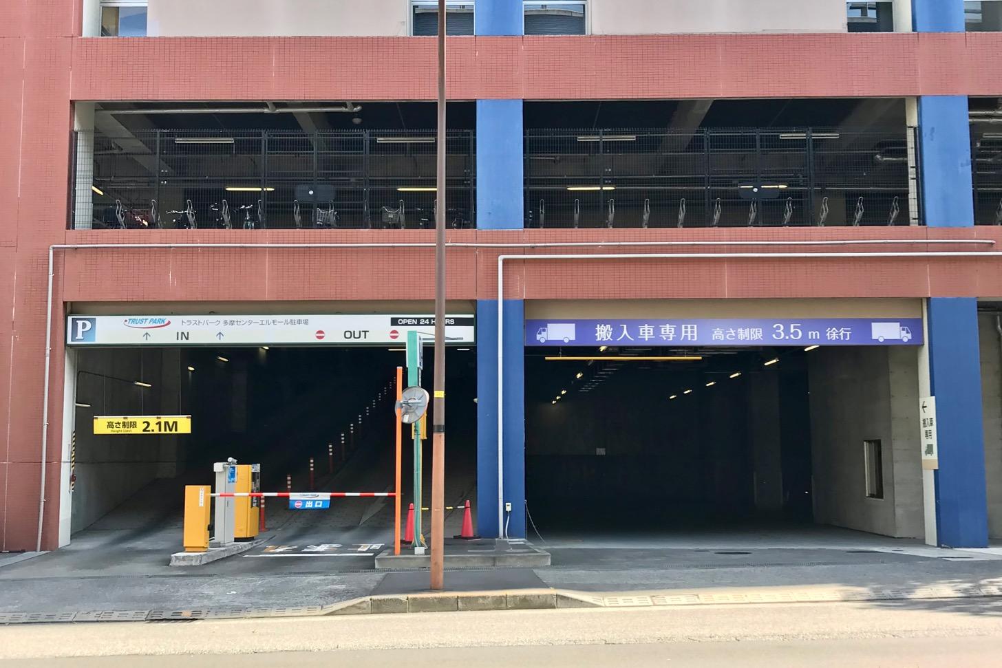 トラストパークicot多摩センター駐車場