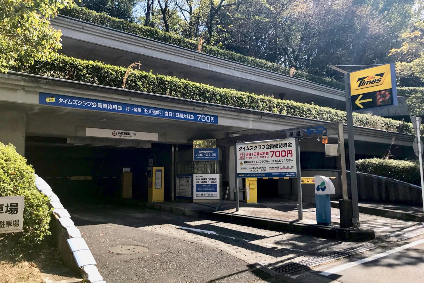 パルテノン多摩西駐車場