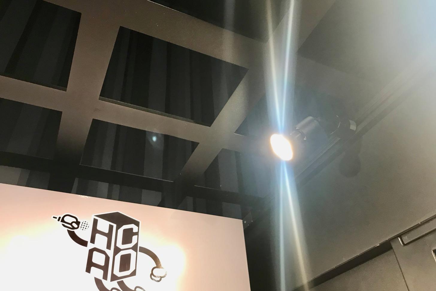 ハコカラ イオンシネマ多摩センター 天井は開いてる