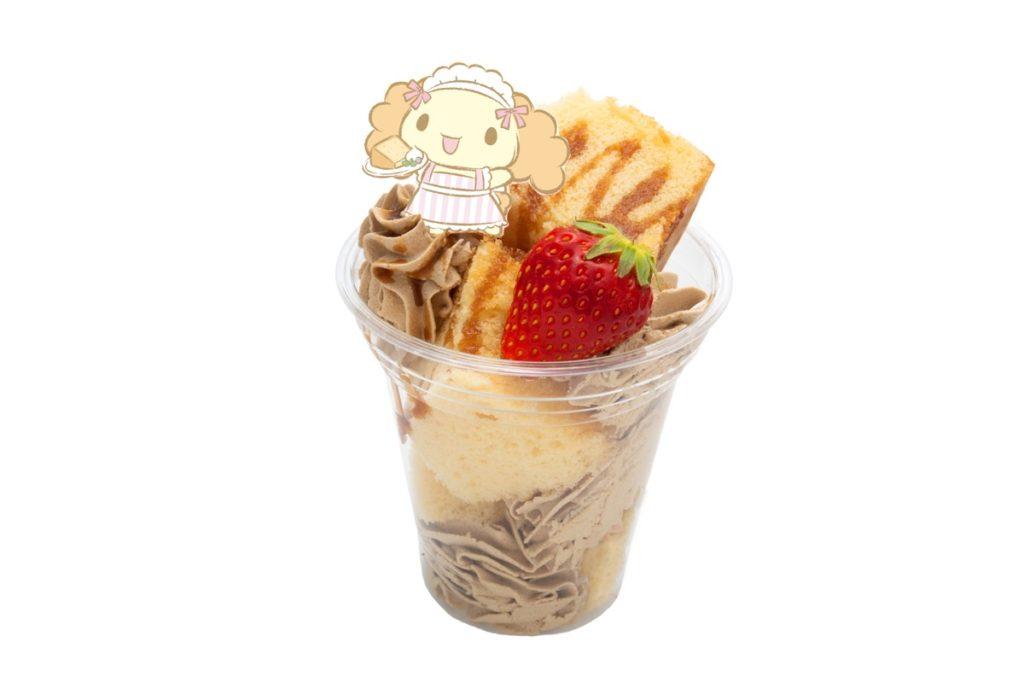 シフォンのキャラメルシフォンケーキカップ