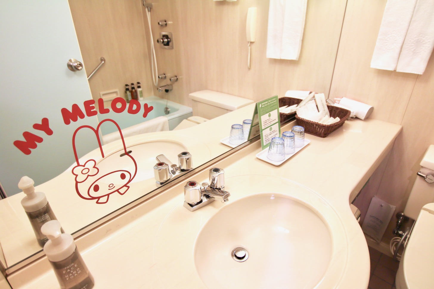 京王プラザホテル多摩 マイメロディルームのバスルーム