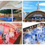 雨の日でも楽しめる!子連れで行きたい東京多摩エリアの室内遊園地まとめ