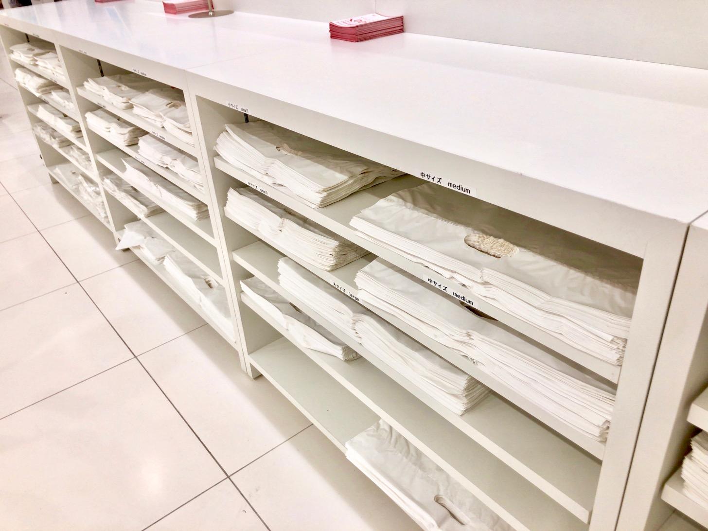 ユニクロ ココリア多摩センター店のレジがすべてセルフレジ化の袋