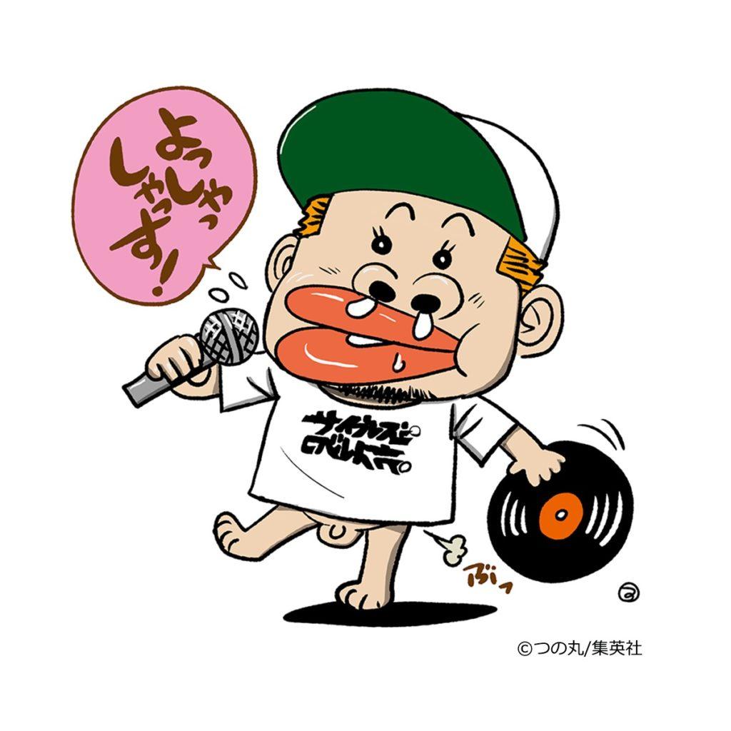 LEGENDオブ伝説a.k.a.サイプレス上野