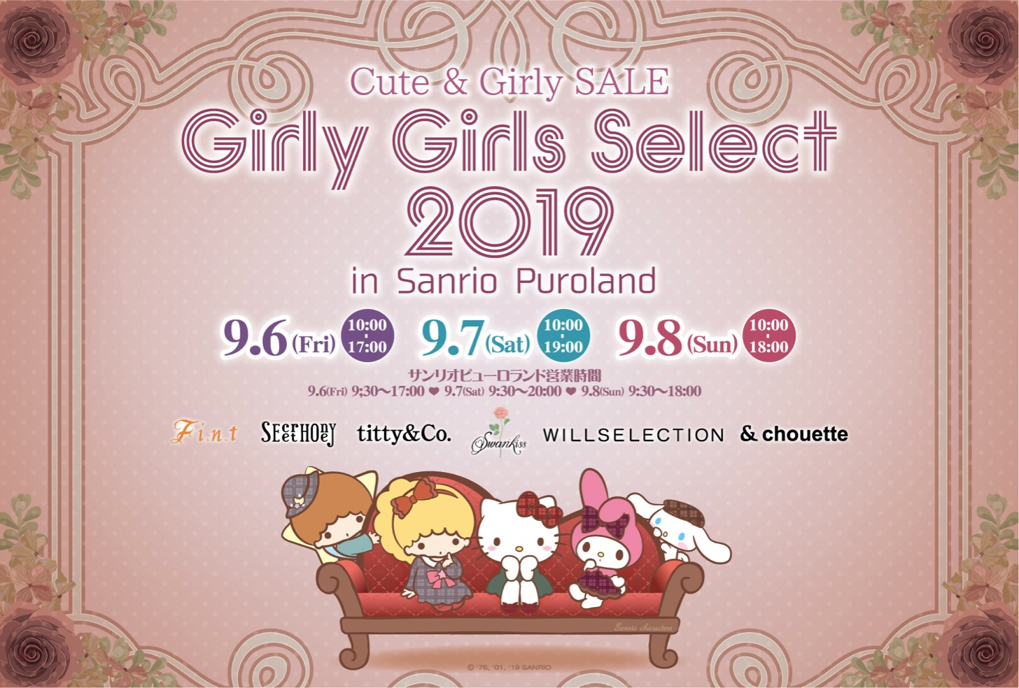 Girly Girls Select 2019 A/W in Sanrio Puroland