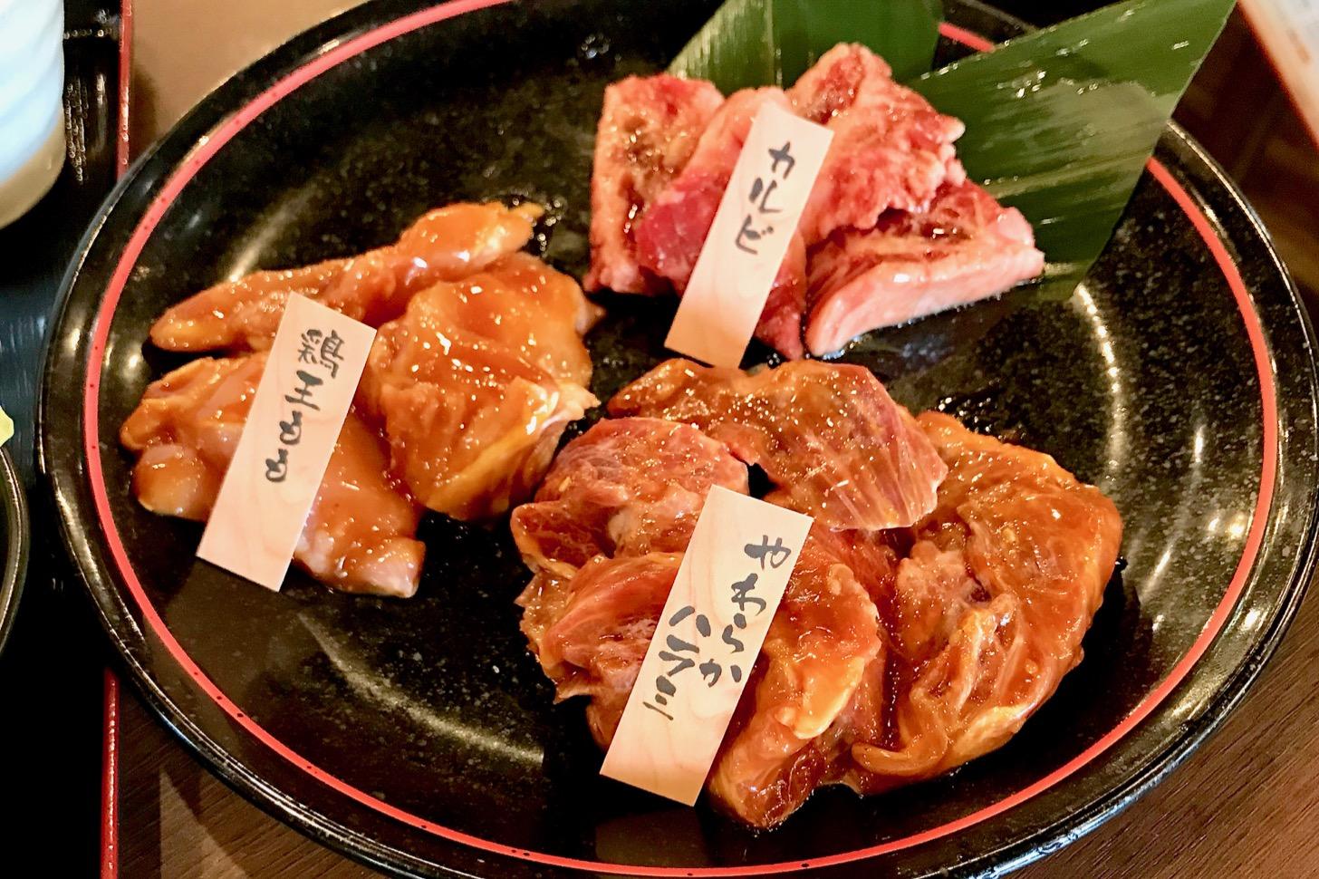 焼肉五苑 多摩センター店の大人気肉食系定食