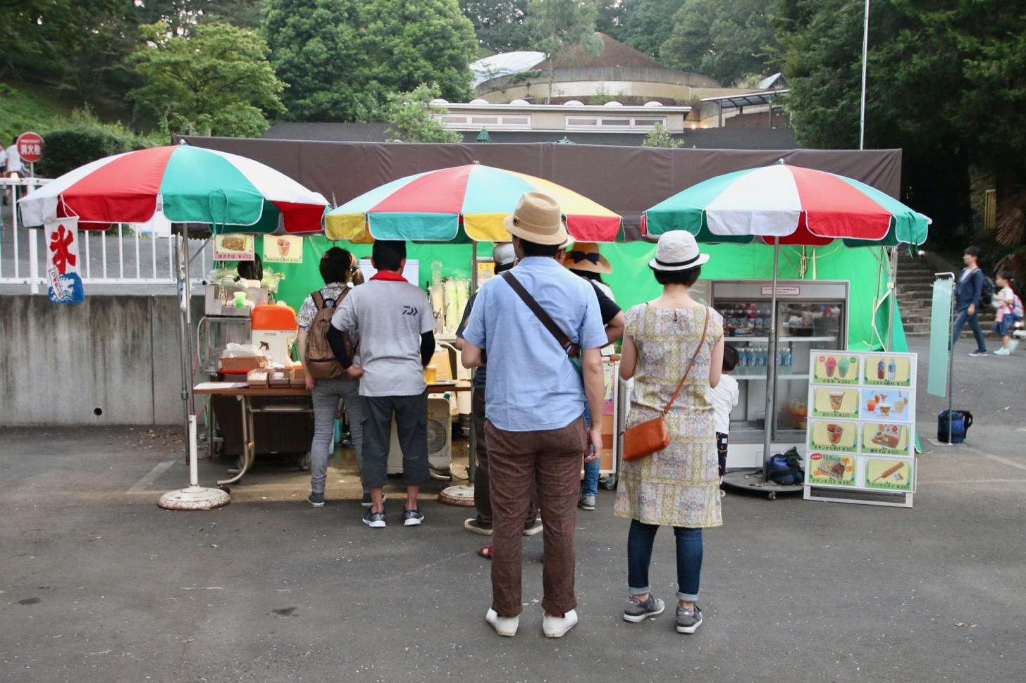 多摩動物公園 森のビアガーデン(カンガルー広場)売店