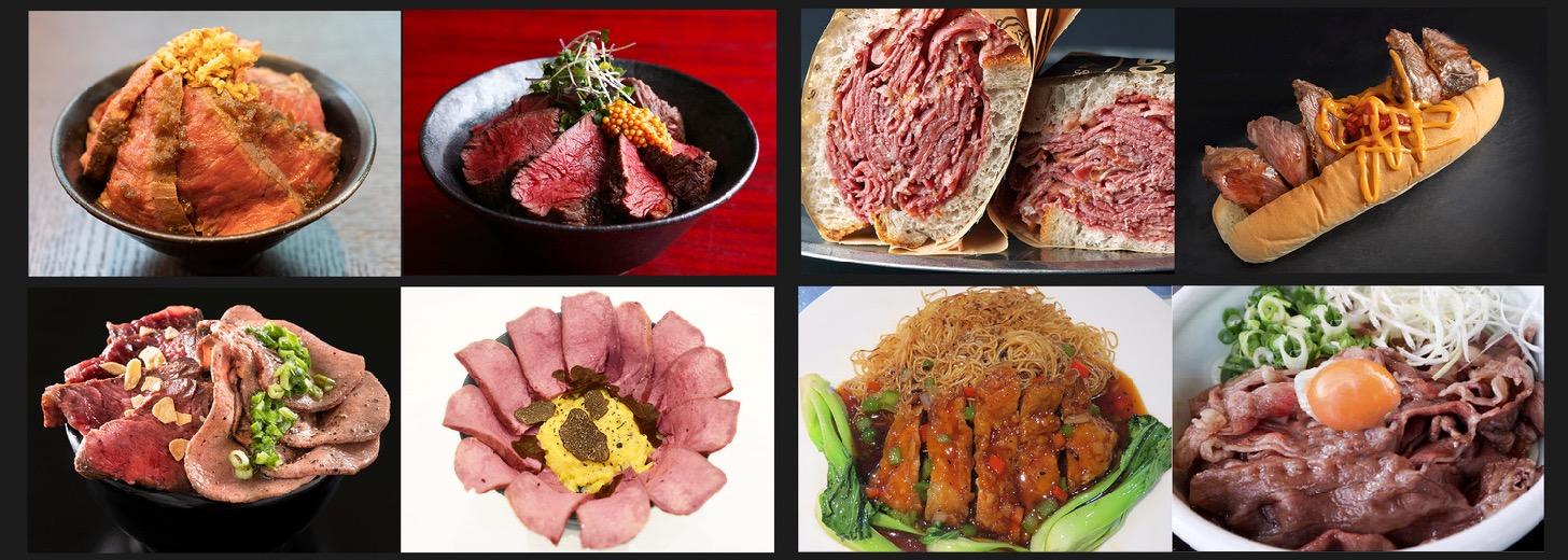 肉フェス2019 肉ブース出店店舗(店舗名:提供メニュー)