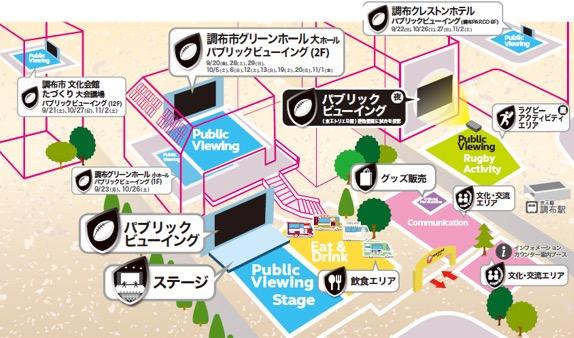 ファンゾーン in 東京 調布駅前広場マップ