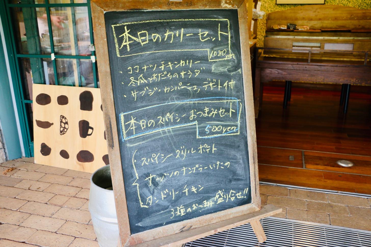 J Smile多摩八角堂のランタンフェスティバル2019 モイベーカリー カリーセット